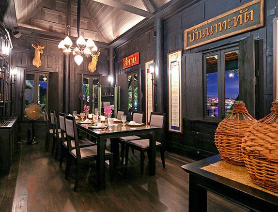 Chon thai restaurant in bangkok the siam hotel